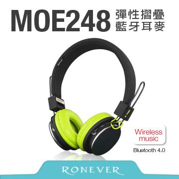 【Ronever】彈性折疊式藍牙耳機麥克風-綠(MOE248)