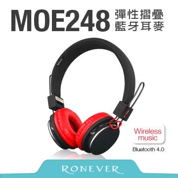 【Ronever】彈性折疊式藍牙耳機麥克風-紅(MOE248)