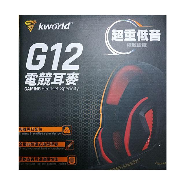 【Kworld 廣寰】頭戴電競耳麥G12