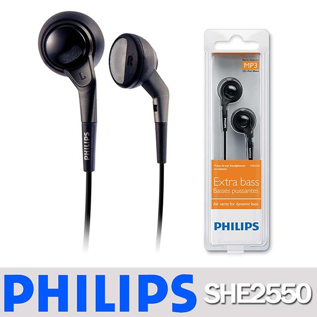 【福利品】PHILIPS耳塞式耳機 SHE2550
