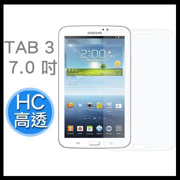 Bravo-u Samsung Galaxy Tab 3 7.0 P3200 HC高透螢幕保護貼(7吋)
