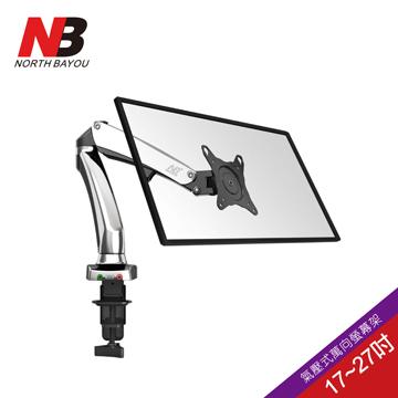 【NB】17-27吋桌上型氣壓式液晶螢幕架/F100