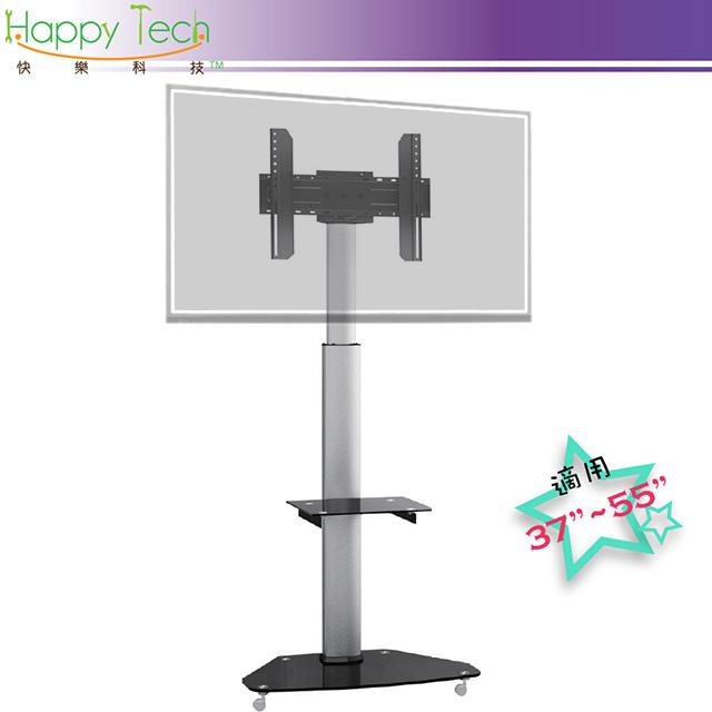 螢幕可旋轉 液晶電視 移動式支架 落地架 電視推車 電視支架 37~55