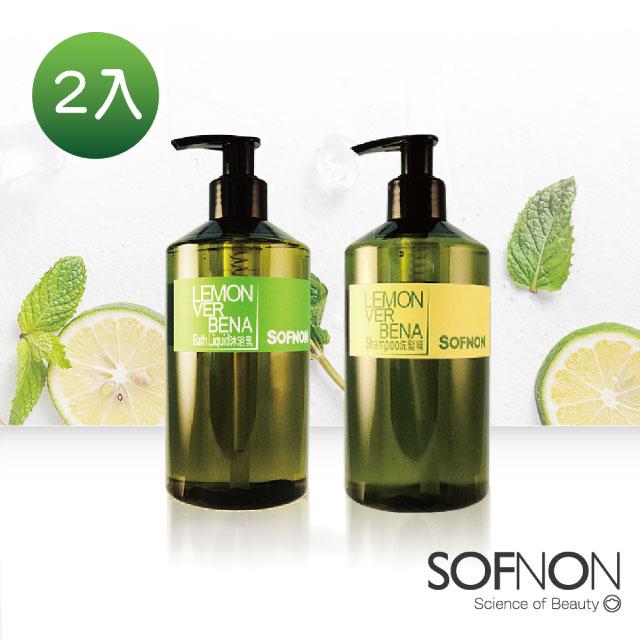 sofnon詩芙儂-檸檬馬鞭草沐浴+洗髮組 350ml