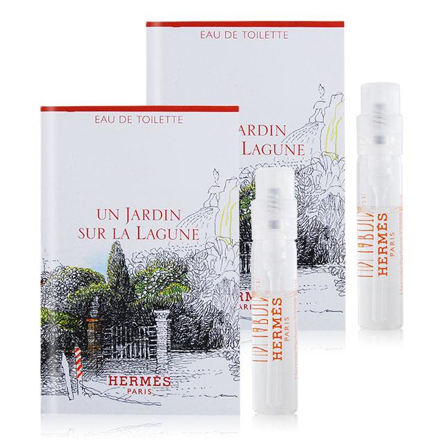 HERMES 愛馬仕 潟湖花園中性淡香水 Un Jardin sur la Lagune(2ml)X2 EDT-隨身針管試香