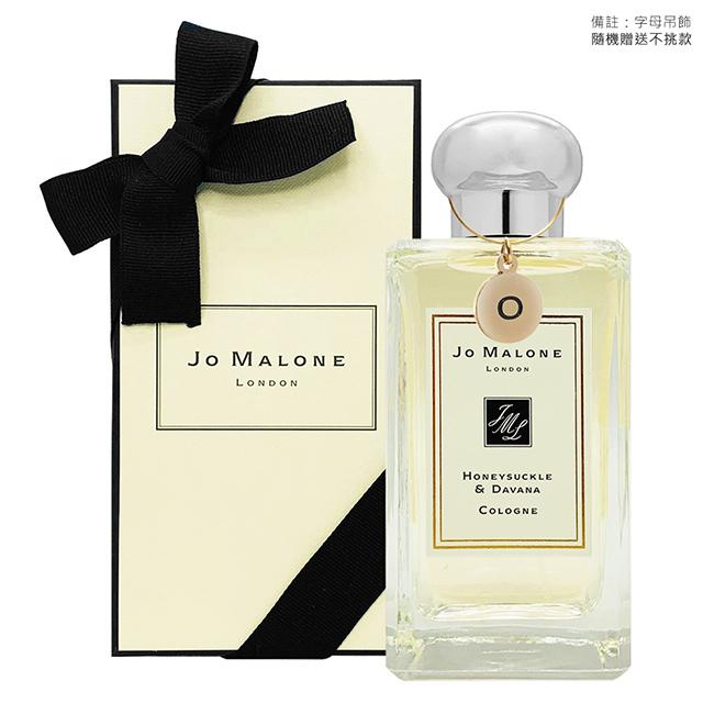 Jo Malone 忍冬與印蒿香水100ml-公司貨(含外盒+緞帶+提袋)