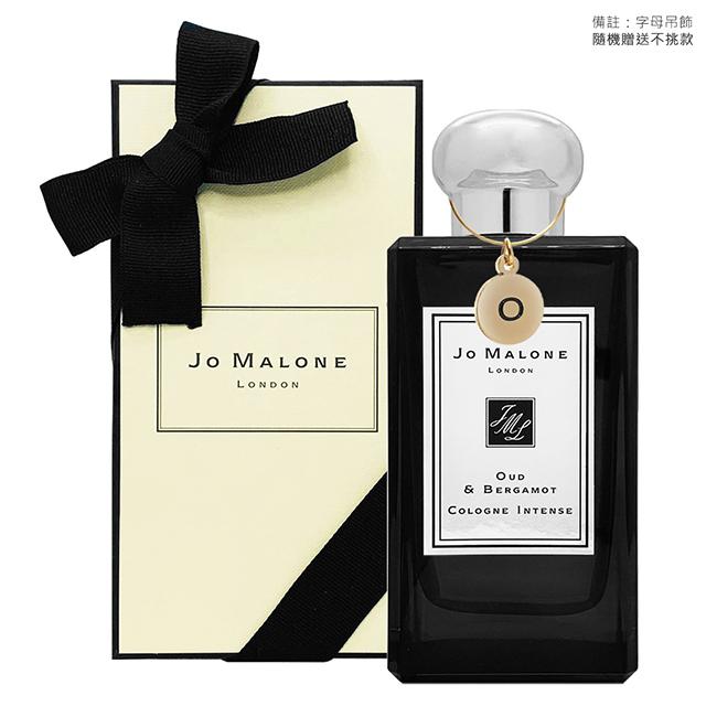 Jo Malone 烏木與佛手柑芳醇香水100ml-公司貨(含外盒+緞帶+提袋)