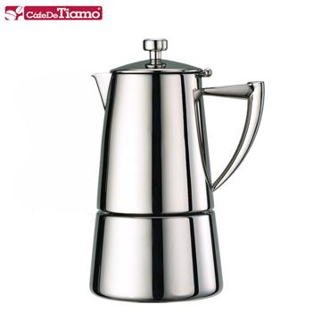 Tiamo瑞特6杯摩卡壺HA1570