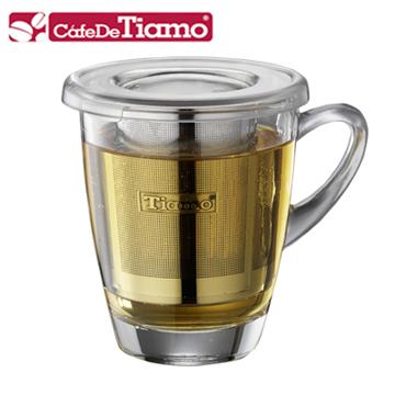 Tiamo玻璃馬克杯320cc(附PC防塵蓋+不銹鋼濾網)