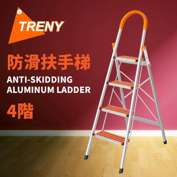 TRENY-防滑四階扶手梯