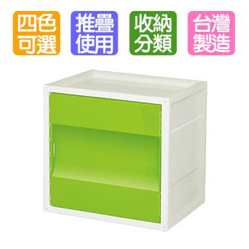 《真心良品》悠活家附門組合式收納櫃(綠色)