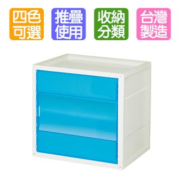《真心良品》悠活家附門組合式收納櫃(藍色)
