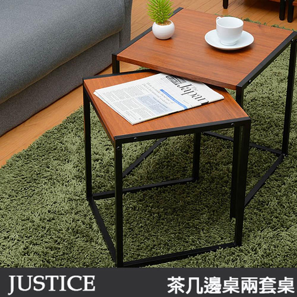 (C&B)Justice茶几邊桌兩套桌