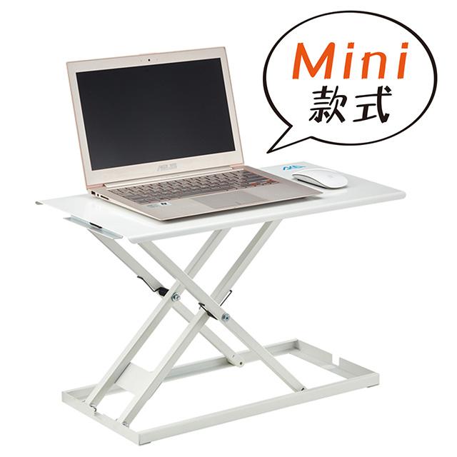 【aka】mini筆電型坐站升降桌(珍珠白)059