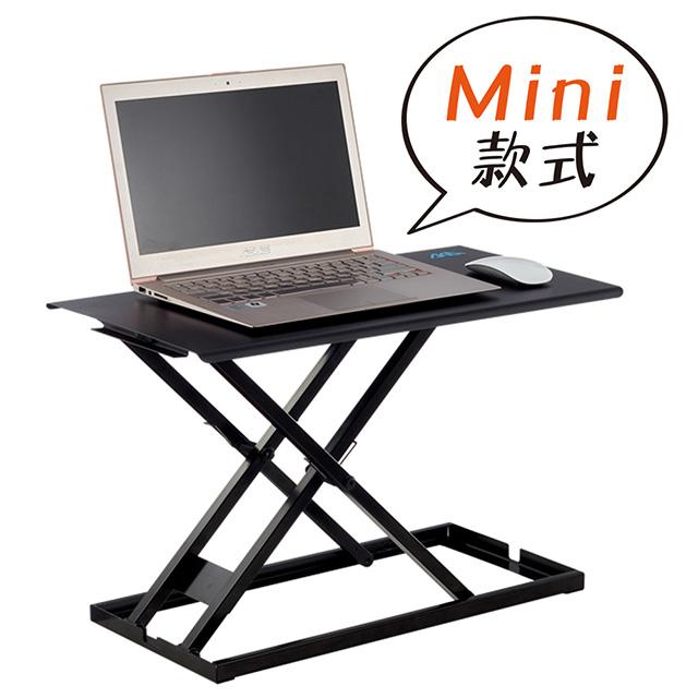 【aka】mini筆電型坐站升降桌(金鋼黑)059