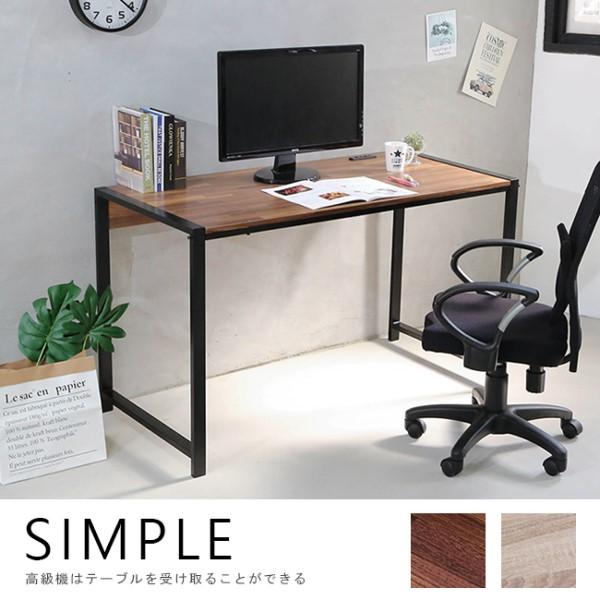【愛生活】鐵管加粗型耐重工作桌