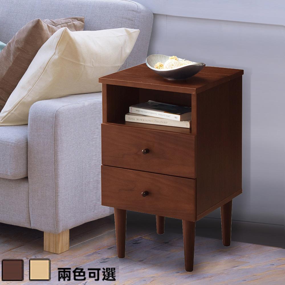 (C&B)代代木和風實用收納床邊櫃