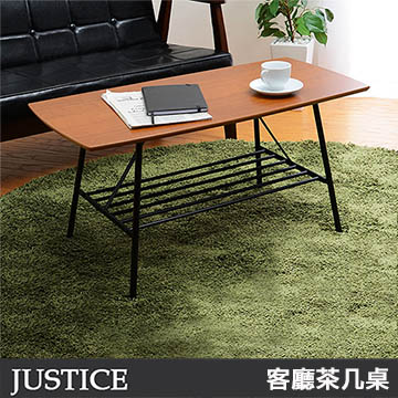 (C&B)Justice客廳茶几桌