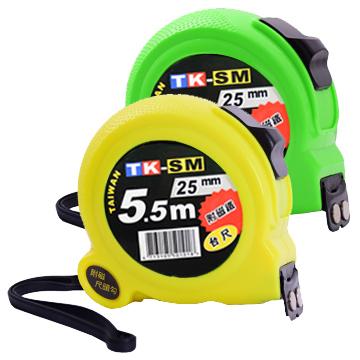 【TK-SM】鋼捲尺5.5m/25mm(台尺)