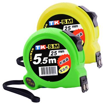 【TK-SM】鋼捲尺5.5m/25mm(文公尺)