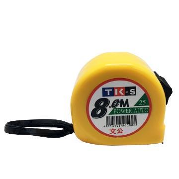 TK-S鋼捲尺8.0M*25mm文公
