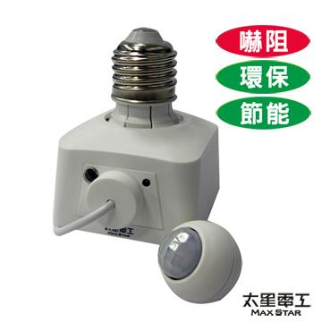 太星電工 全方位感應器/PIR505-1(移動式)DJ27