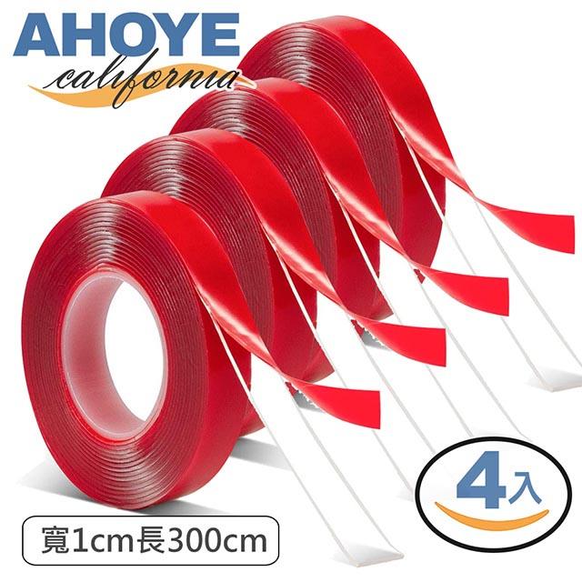 【AHOYE】超黏無痕防水雙面膠帶 (寬1cm長300cm) 4入組