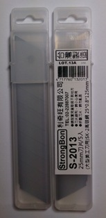 StrongBon刀片25mm*0.8*12.5 SK2 5片裝.台灣製造