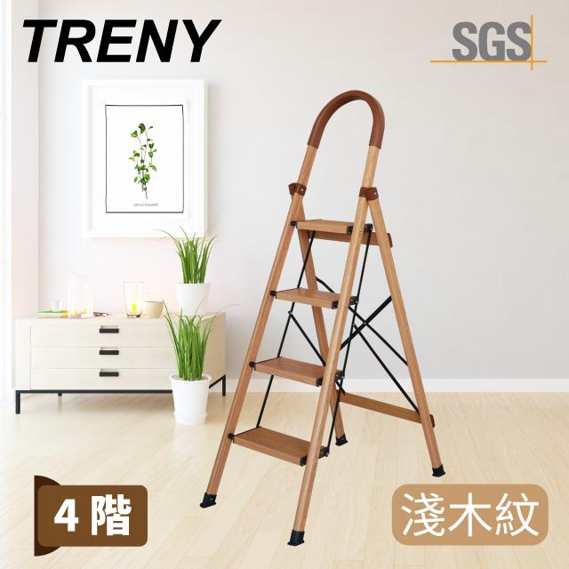 TRENY 淺木紋 加寬扶手梯 - 四階