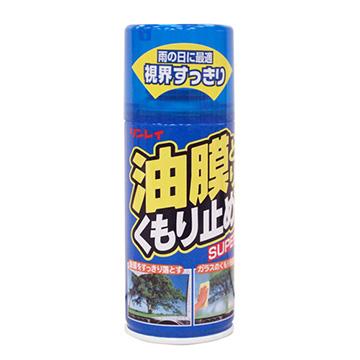 林鈴三合一除油膜防霧劑