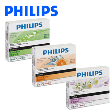 PHILIPS飛利浦 HEPA 第二代空氣清淨機 香氛瓶 3入組