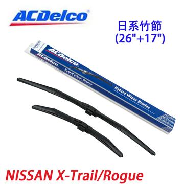 ACDelco日系竹節 NISSAN X-Trail/Rogue 專用雨刷組合(26+17吋)