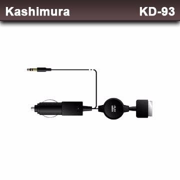 日本 KASHIMURA 伸縮捲線式DC充電器 iPhone (附AUX連接線)點煙器 KD-93
