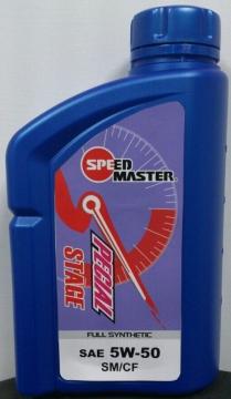 『速馬力』 速馬力SS 5W/50 SM全合成機油 1L/1入裝