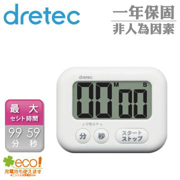 【日本DRETEC】Soap大螢幕計時器-白