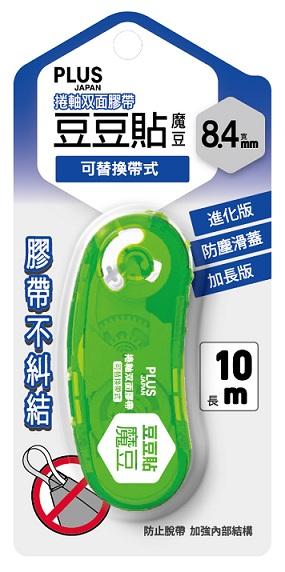 PLUS 豆豆貼魔豆 8.4mm x10M-綠10入(39-141)