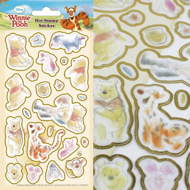 迪士尼小熊維尼燙金貼紙-維尼與動物夥伴速寫風
