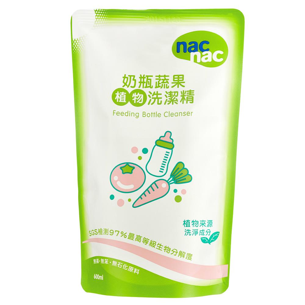 《Nac Nac》 奶瓶蔬果洗潔精補充包600ml
