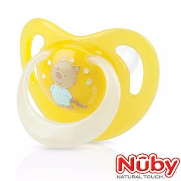 Nuby 夜光舒眠安撫奶嘴0-6m(附蓋)-黃(683314)