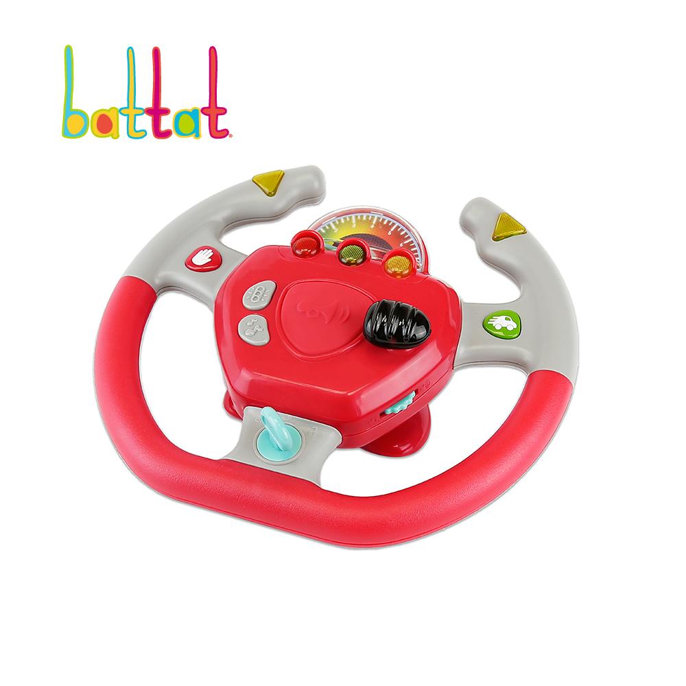 美國【B.Toys】感統玩具 battat系列 遛遛公路方向盤 BT2525Z