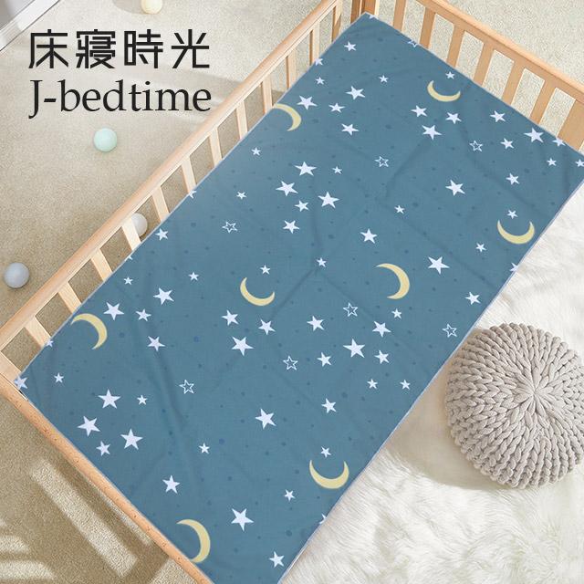 J-bedtime 防護級100%防水保潔墊/生理墊-50x110公分(星月夜晚)