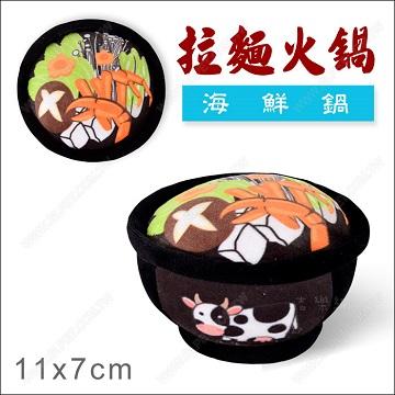 日本Kojima《拉麵火鍋寵物啾啾玩具-海鮮鍋》