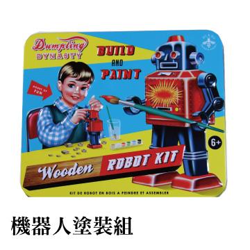 SUSS〔Wu&Wu〕英國進口復古插畫風機器人塗裝鐵盒組Robot Kit