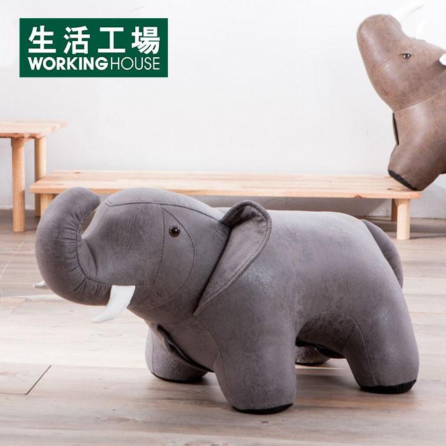 噗噗小象造型椅凳-生活工場