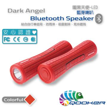 酷可-自行車運動防潑水超亮LED大燈藍芽喇叭-闇黑天使