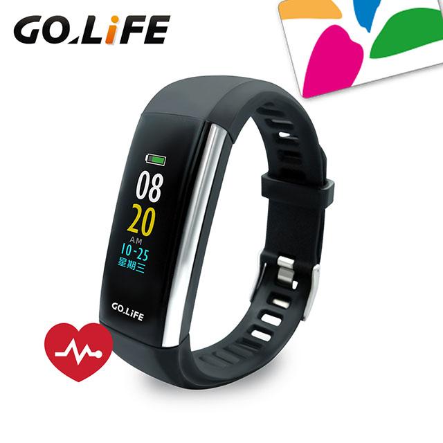 GOLiFE Care Xu 智慧全彩悠遊心率手環(觸控螢幕)