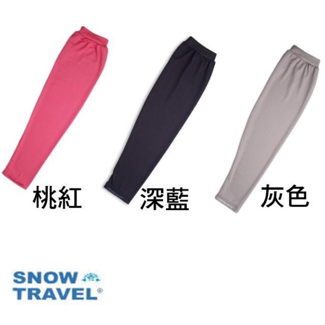 【SNOW TRAVEL】德國進口COLDTACK平口抗UV遮陽冰涼袖套(台灣製造)AH-11