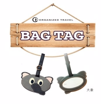 【OT 旅遊配件】可愛動物系列 行李箱弔牌 -大象