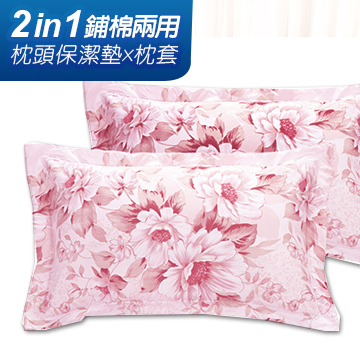【J-bedtime】絲柔棉絨保潔枕墊X舖棉枕套 二合一(花語情)