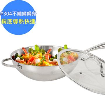 【幸福媽咪】28CM不鏽鋼中華炒鍋(FCT7046-28)銅底導熱快
